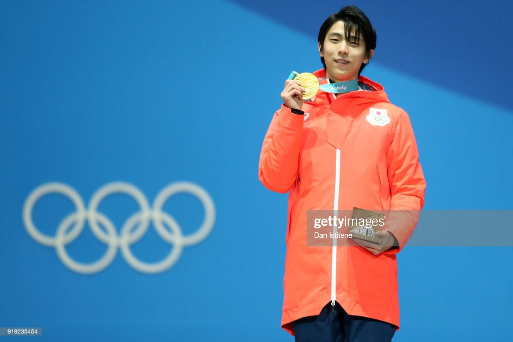 Medal Ceremony - Winter Olympics Day 8 : Foto jornalística