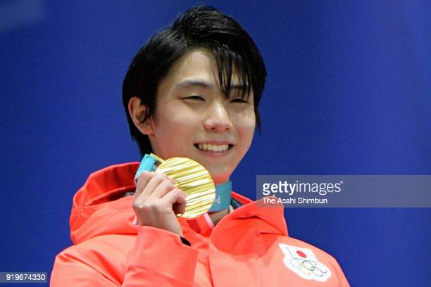 Gold medalist Yuzuru Hanyu of Japan celebrates during the medal ceremony for the Figure Skating Men's Single on day eight of the PyeongChang 2018...