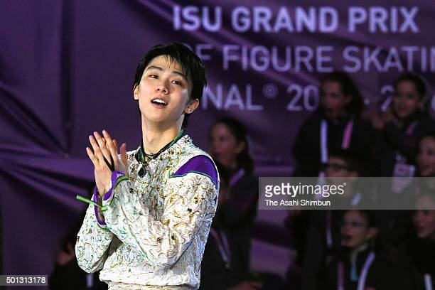 Gold medalist Yuzuru Hanyu of Japan is sen at the medal ceremony for the Men's Singles during day three of the ISU Grand Prix of Figure Skating Final...