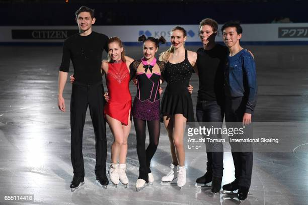 Gold medalists Ekaterina Alexandrovskaya and Harley Windsor of Australia Alina Zagitova of Russia Rachel Parsons and Michael Parsons of the USA...