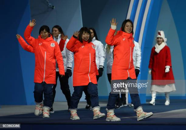 Gold medalists Miho Takagi Ayaka Kikuchi Ayano Sato and Nana Takagi of Japan walk on stage during the medal ceremony for Speed Skating Ladies' Team...