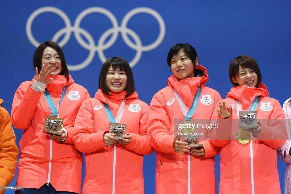 Medal Ceremony - Winter Olympics Day 13 : News Photo