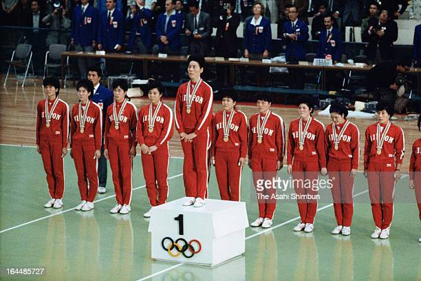 Gold Medalists Team Japan is seen at the award ceremony of the Women's Volleyball during Tokyo Olympic at Komazawa Gymnasium on October 23, 1964 in...