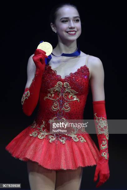 Gold medallist Alina Zagitova of Russia poses with her medal during the award ceremony of the Ladies Free Skating program of the 2018 ISU European...