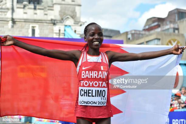 Gold medallist Bahrain's Rose Chelimo poses after the women's marathon athletics event at the 2017 IAAF World Championships in central London on...