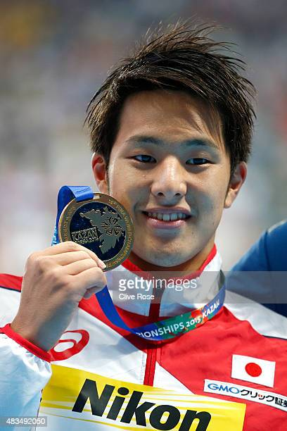 Gold medallist Daiya Seto of Japan poses during the medal ceremony for the Men's 400m Individual Medley Final on day sixteen of the 16th FINA World...