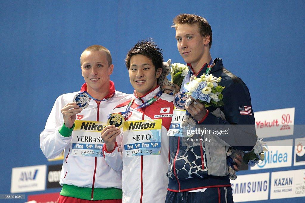 Swimming - 16th FINA World Championships: Day Sixteen : News Photo