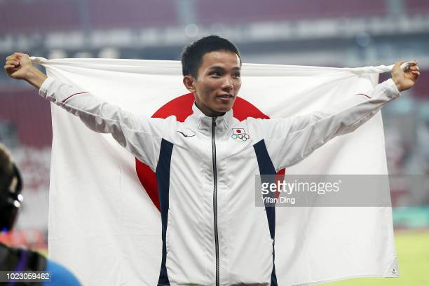 Gold Medallist Inoue Hiroto of Japan in action during Men's Marathon medal ceremony on day seven of the Asian Games on August 25, 2018 in Jakarta,...