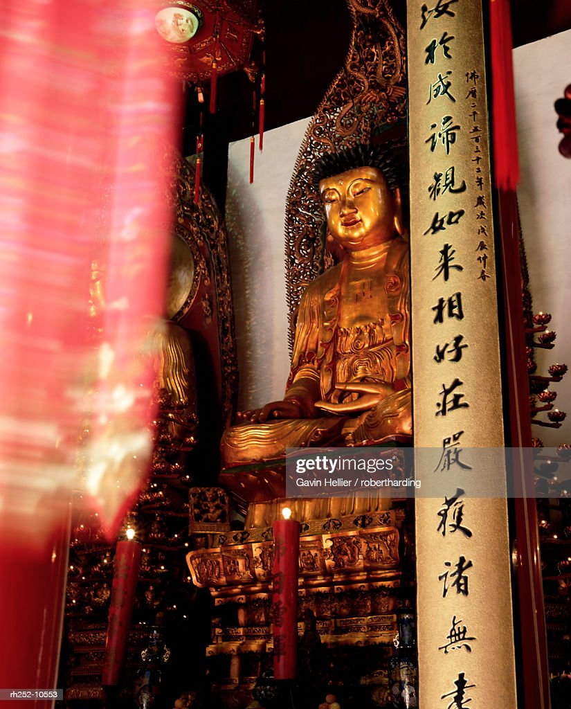 Gold seated Buddha statue, Heavenly King Hall, Jade Buddha temple, Yufo Si, Shanghai, China, Asia : Foto de stock