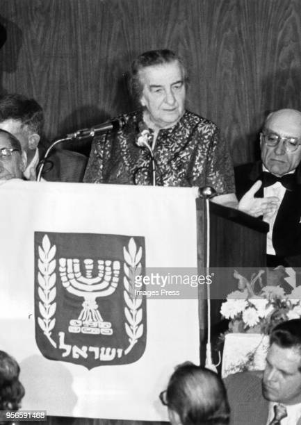 Golda Meir attends UJA Dinner circa 1973 in New York City