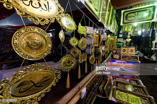Golden plaque selling during Eid festival,Kolkata,West Bengal,India on 25th july 2014.