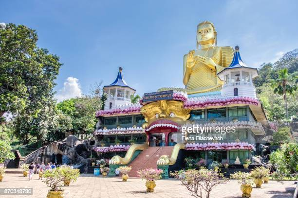 golden temple, dambulla - sri lanka stock pictures, royalty-free photos & images