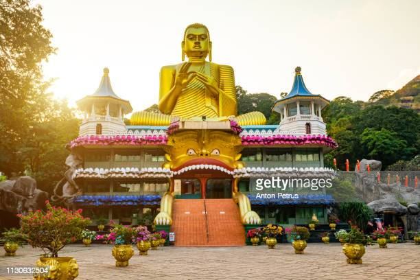 golden temple of dambulla, sri lanka - stupa stock pictures, royalty-free photos & images