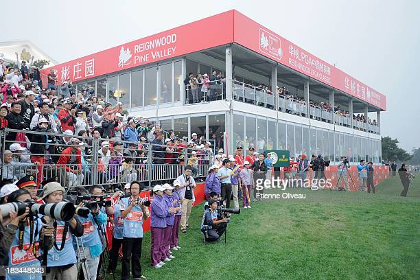 Golf fans support their star during the final round of the Reignwood LPGA Classic at Pine Valley Golf Club on October 6 2013 in Beijing China