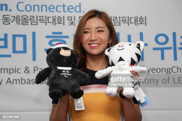 Golfer BoMee Lee aka Lee BoMee is appointed honorary ambassador for the 2018 PyeongChang Olympic Games on June 27 2017 in Seoul South Korea