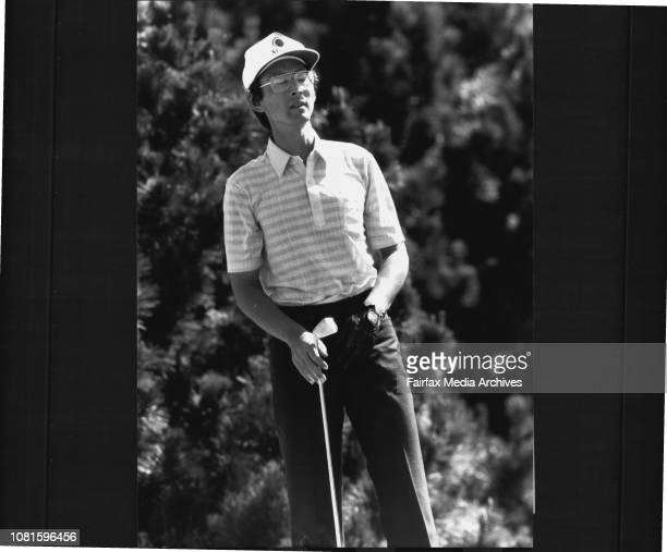 Golfer David Ishii and his wife Lorraine October 27 1987