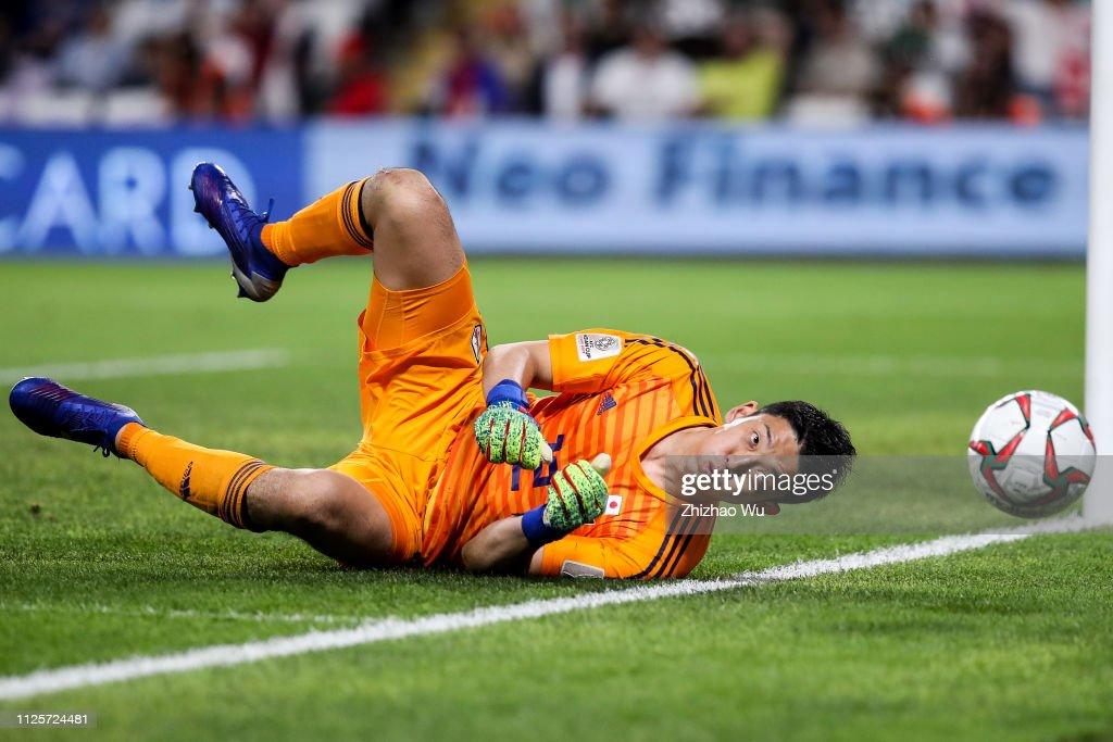 Iran v Japan - AFC Asian Cup Semi Final : Nachrichtenfoto