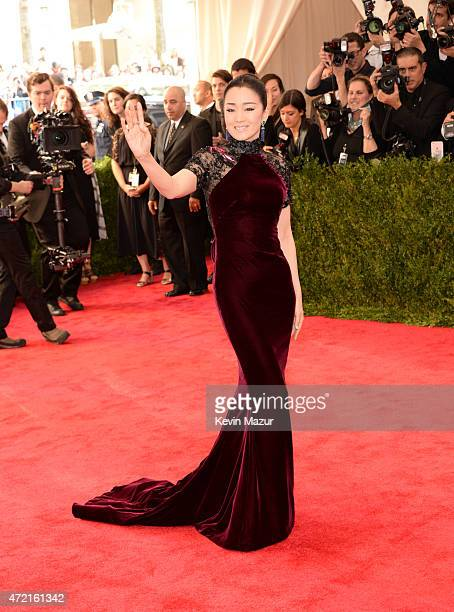 Gong Li attends the 'China Through The Looking Glass' Costume Institute Benefit Gala at Metropolitan Museum of Art on May 4 2015 in New York City