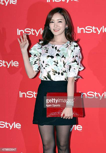 Gong SeoYoung attends the InStyle 11th anniversary party at The Galleria department store on March 12 2014 in Seoul South Korea
