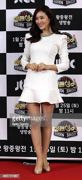 Gong SeoYoung attends the JTBC 'Hidden Singer 2' Final at Hoam Art Hall on January 25 2014 in Seoul South Korea