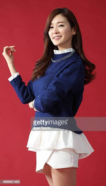Gong SeoYoung poses for photographs on January 28 2014 in Seoul South Korea