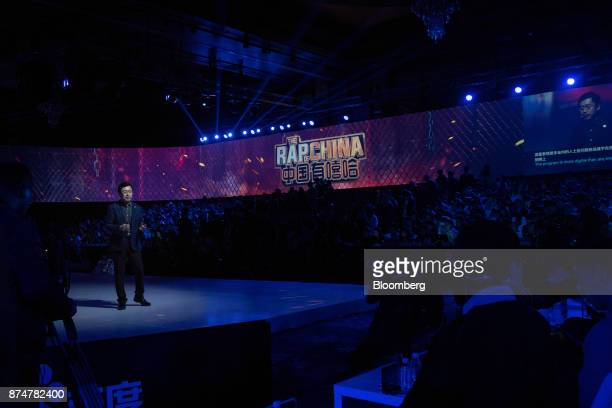 Gong Yu chief executive officer of Baidu Inc's iQiyi unit speaks at the Baidu World Technology Conference in Beijing China on Thursday Nov 16 2017...