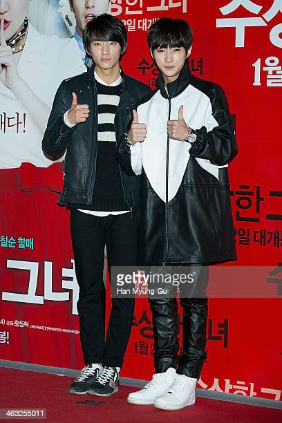 Gongchan Jinyoung of South Korean boy band B1A4 attend the Miss Granny VIP screening at CGV on January 14 2014 in Seoul South Korea The film will...