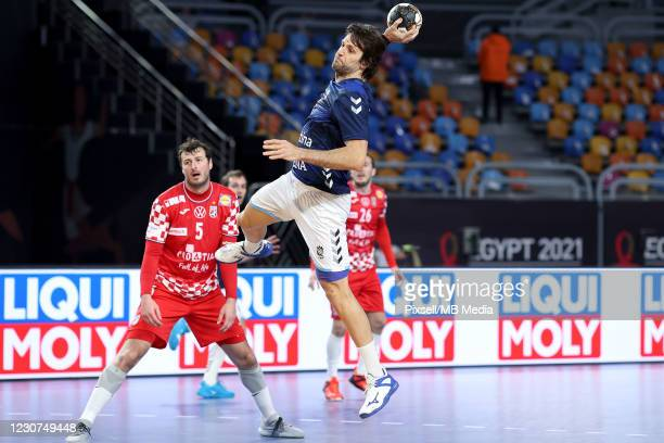 Gonzalo Matias Carou of Argentina during the 27th IHF Men's World Championship Group II match between Argentina and Croatia at Cairo Stadium Sports...