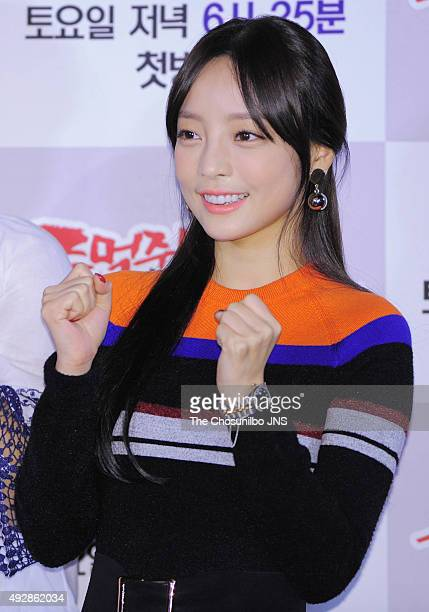 Goo Hara of Kara attends the SBS 'Shaolin Clenched Fists' press conference at CGV on October 13 2015 in Seoul South Korea
