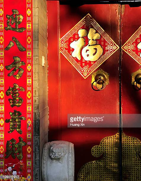 Good Wishes on the door, Chinese New Year