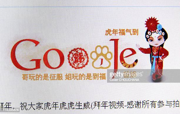 Google knockoff site called Goojje has appeared online in China since January 14 In Shanghai China On February 18 2010The name of Goojje is a play on...