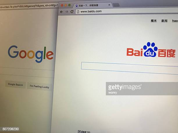Google vs. Baidu