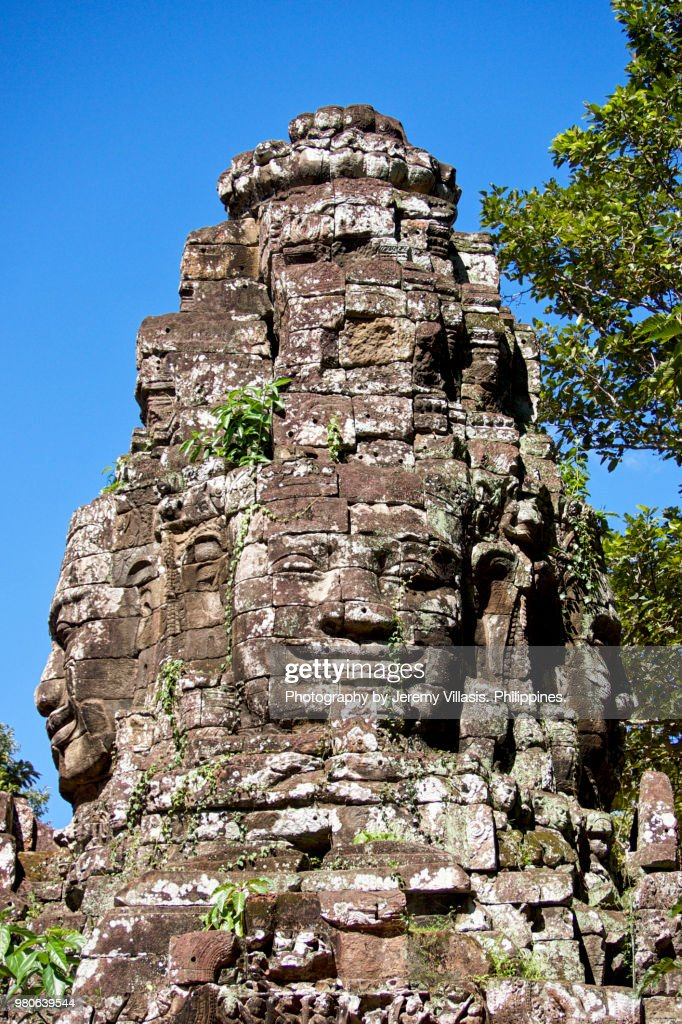 Gopura Face Tower, Banteay Kdei : Stock Photo