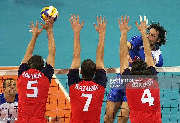 Goran Vujevic Stock Photos and Pictures | Getty Images