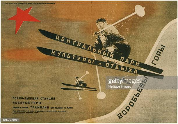 Gorky Central Park of Culture and Leisure 1931 Artist Lissitzky El