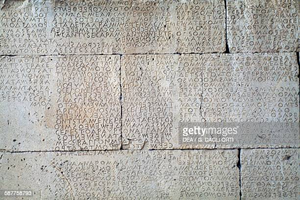 Gortyn code inscription on stone slabs in the Doric dialect Gortyn Crete Greece Greek civilisation 5th century BC