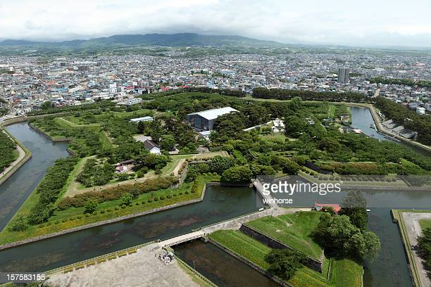 五稜郭星の函館砦 - 要塞 ストックフォトと画像
