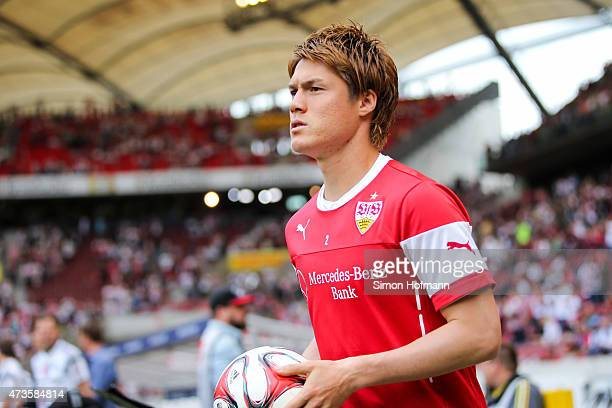 Gotoku Sakai of Stuttgart looks on prior to the Bundesliga match between VfB Stuttgart and Hamburger SV at MercedesBenz Arena on May 16 2015 in...