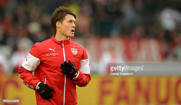 Gotoku Sakai of Stuttgart warms up prior to the first Bundesliga match between VfB Stuttgart and FC Schalke 04 at MercedesBenz Arena on December 6...