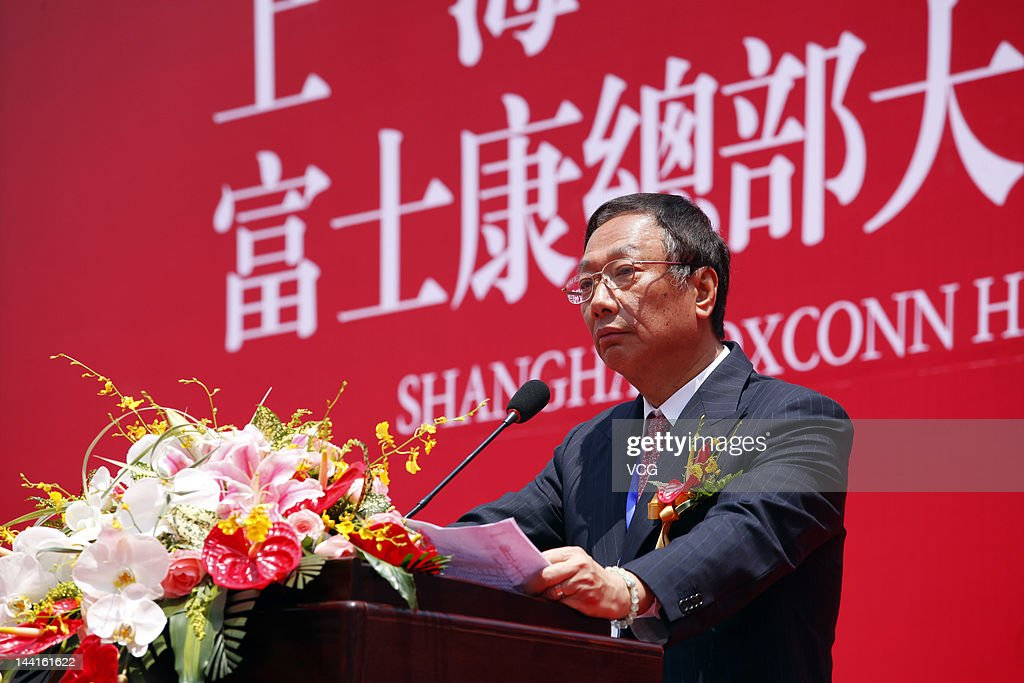 Gou Tai-Ming 'Terry', founder of Foxconn, speaks during a ground breaking ceremony at the new China headquarters building at the Lujiazui financial district on May 10, 2012 in Shanghai, China. Apple supplier Foxconn started construction Thursday on its Chinese mainland headquarters in Shanghai.