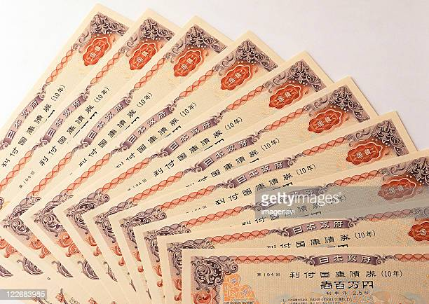 government bond certificate - 国債 ストックフォトと画像