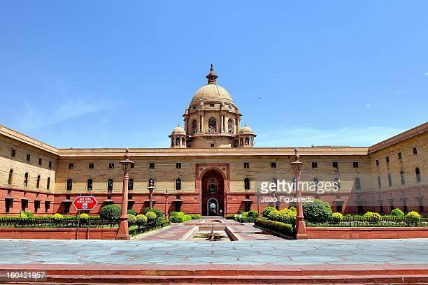 Government Building - Delhi - India