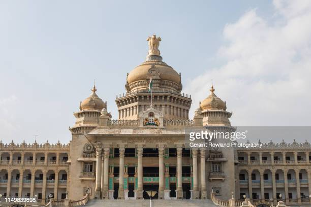 government building in bangalore - india politics stock pictures, royalty-free photos & images
