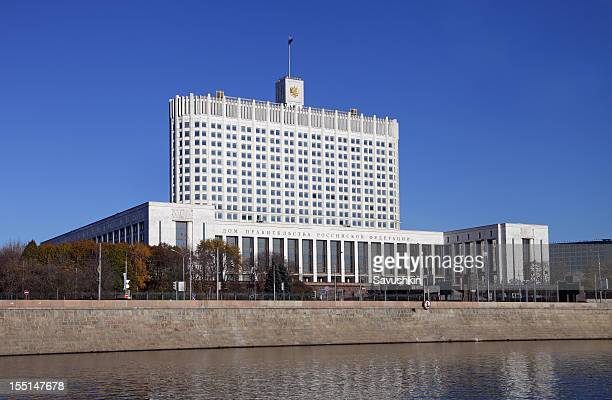 Government Building in Russia (White House)