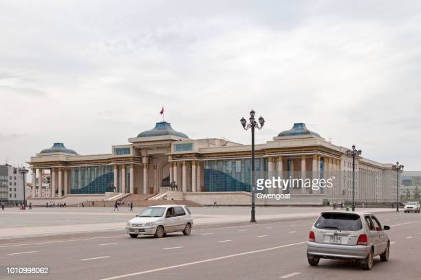 government house in ulan bator - gwengoat stock pictures, royalty-free photos & images