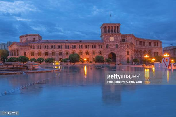 government house yerevan, at sunrise - yerevan stock pictures, royalty-free photos & images