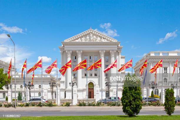 government of republic of macedonia in skopje - skopje stock pictures, royalty-free photos & images