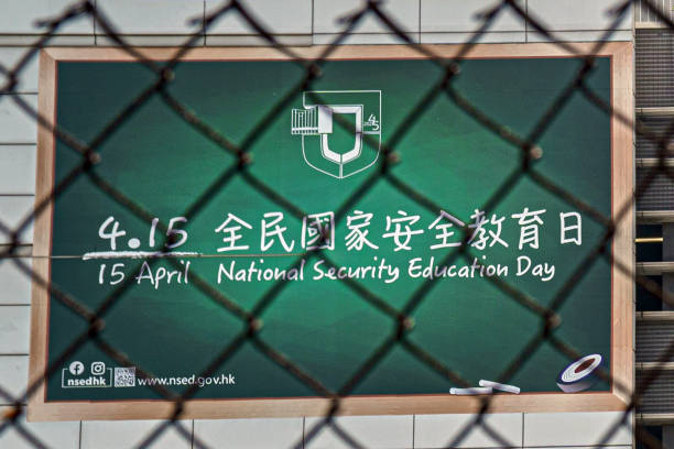 CHN: Government-Sponsored Advertisement Ahead Of Hong Kong's National Security Education Day