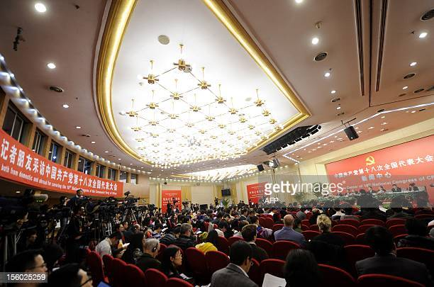 Governor and secretary of the CPC Party Committee of the People's Bank of China Zhou Xiaochuan Chairman and secretary of the CPC Party Committee of...