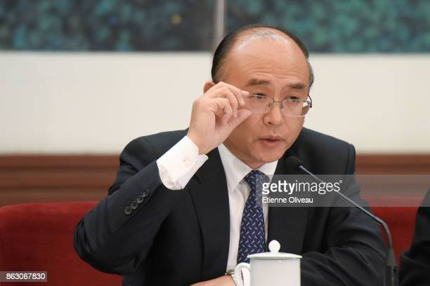 Governor of Hebei Province and Executive Chairman of the Beijing 2022 Winter Olympics Organizational Committee Xu Qin attends a meeting of the 19th...